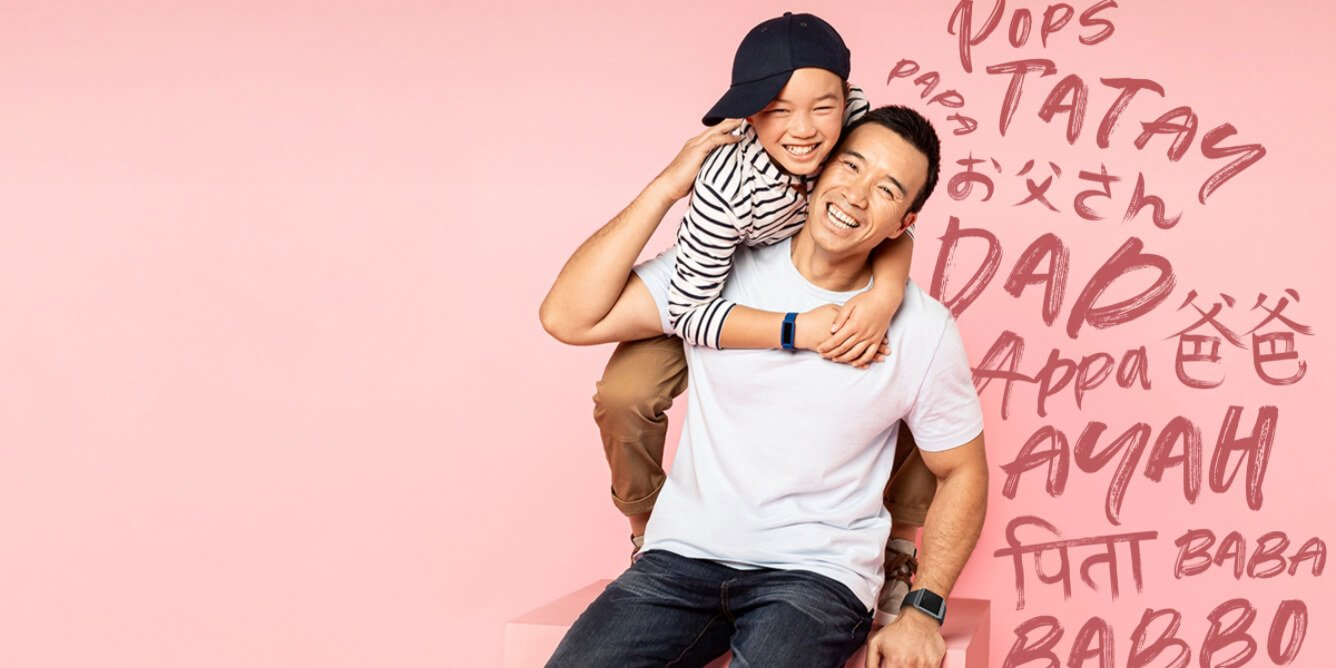 Fitbit Father's Day Sale 2021